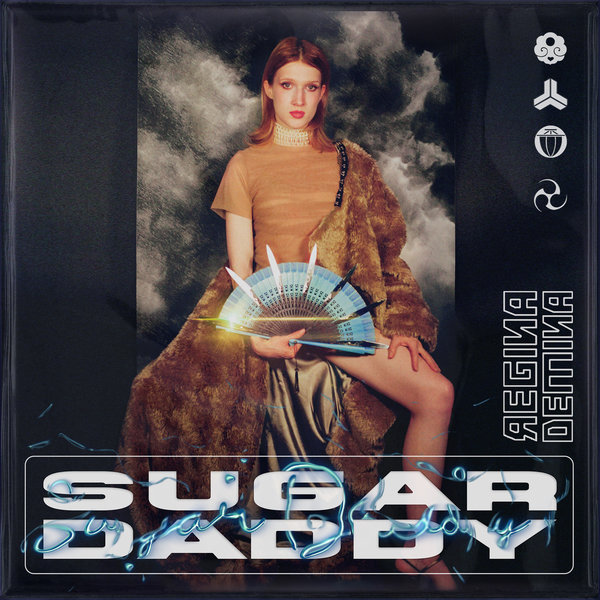 REGINA DEMINA-Sugar Daddy